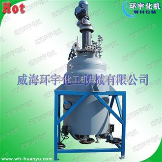 GSH-1000L高温高压电加热不锈钢反应釜