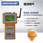 GHZA303E手持式有线氧化锌避雷器带电测试仪