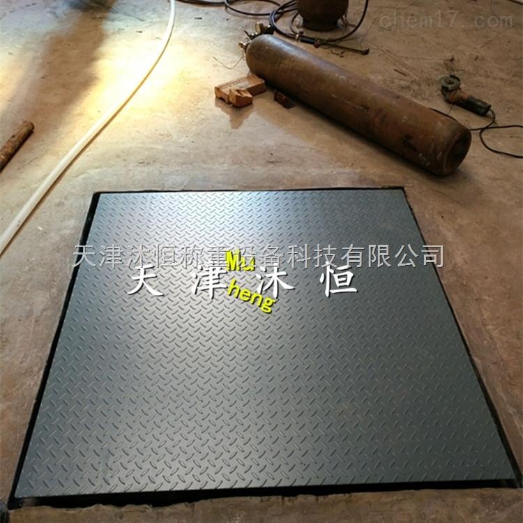 北辰2吨1.5米x1.5米带打印功能电子地磅