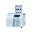 山东博科BK-FD10S型台式真空冷冻干燥机