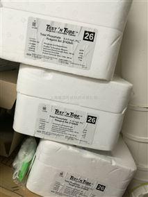 2742645哈希总磷试剂0-3.5量程27426-45
