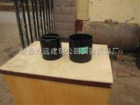 标准标准矿物棉密度测定仪\2016新款矿物棉密度筒