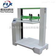 高精度液晶数显纸箱抗压测试仪