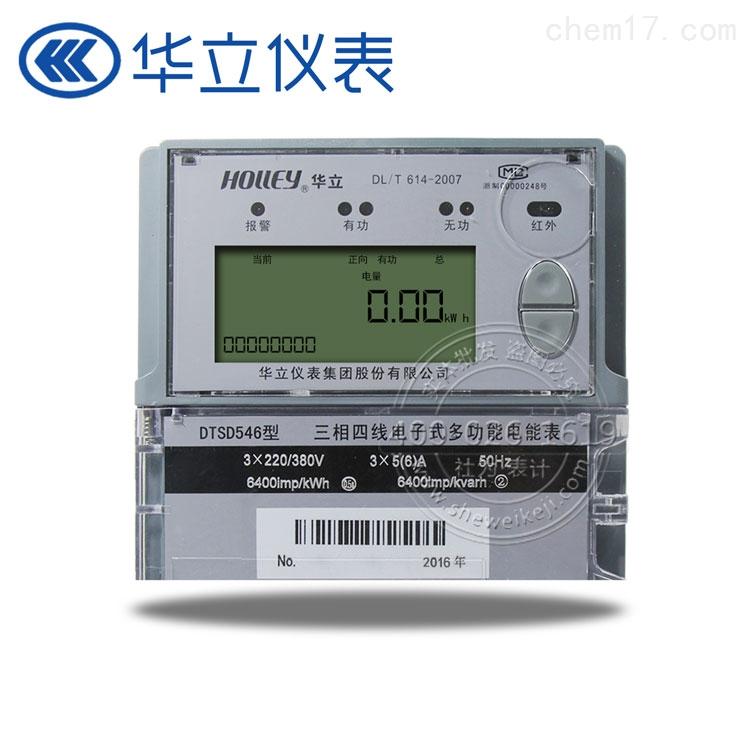 产品展厅 电子电工仪器 电子仪表 其它 杭州华立dtsd546三相四线电子