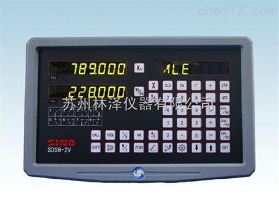 信和数显SDS6-2V