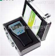 北京M6手持式甲醛检测仪