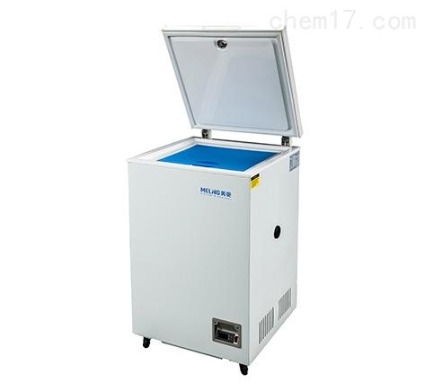 美菱-65℃、50L超低温医用冰箱