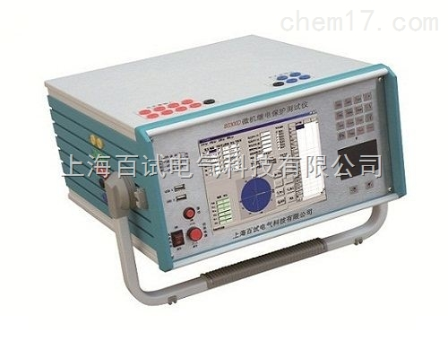 多功能继电保护微机型测试系统