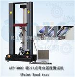 ATP-3004太阳能弯曲强度测试机