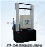ATP-2066高低温剥离强度测试机