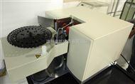 MAS-60MAS-60自动样品处理系统