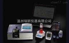 T3FST3FS系列食品安全现场快速检测仪