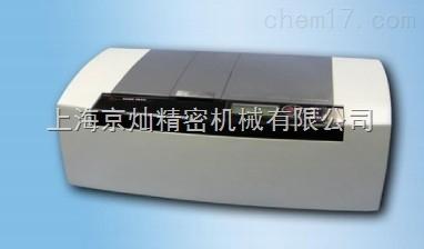 红外油份测定仪ET1200