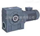 S97-150.64-4KW大型包装机械用四大系列减速机S97-150.64-YX3-112M-4-4KW