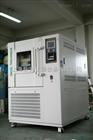 JW-2009辽宁Z新款高低温交变湿热试验箱,恒温恒湿试验箱厂家供应