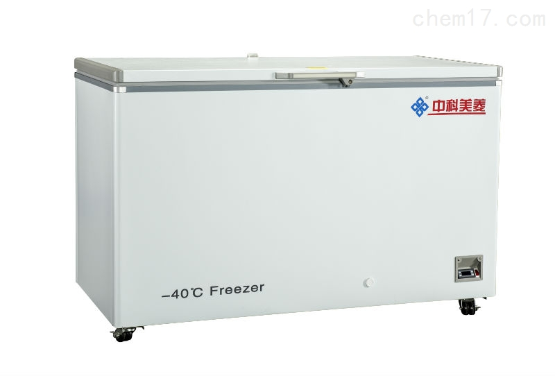 DW-FW251型-40℃卧式低温冰箱