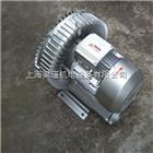 2QB510-SAH26旋涡高压气泵,高压旋涡气泵,高压鼓风机,台湾鼓风机,台湾高压鼓风机