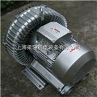 2QB810-SAH17台湾漩涡气泵,台湾高压风机