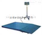 电子地磅(坑式)报价  JPF-1吨电子地磅