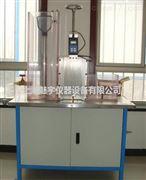 土工合成材料水平渗透仪操作步骤