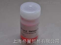 非冻型血液RNA保存液(Blood RNAwait)