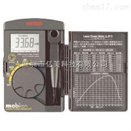 日本三和sanwaLP1光學功率計