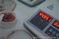 SFY-30卤素灯畜禽肉类水分检测仪厂家