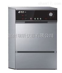 D50系列D50系列实验室器皿清洗机