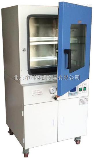 DZF-6090LC数显真空仪表立式真空干燥箱