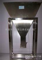 自密实系列实验仪器自密实混凝土V型漏斗、V型漏斗U形箱J型环