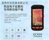 GC450电子监管码识别终端
