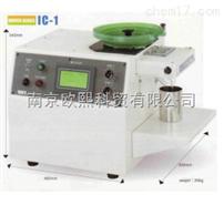 AIDEX IC-1数粒仪