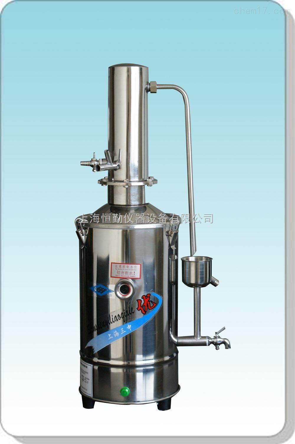 DZ5不锈钢电热蒸馏水器(普通)
