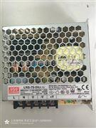 台湾明纬 WDR 系列 外围模块