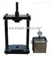 选购混凝土钢筋握裹力测定仪、钢筋握裹力价格