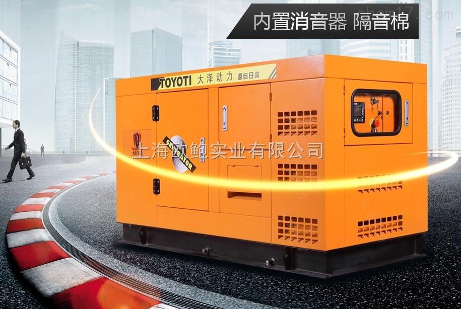 全自动60kw三相四线柴油发电机价格