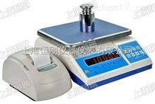3公斤带打印电子桌秤,桌面电子秤打印条码