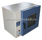 热空气老化箱,高温换气老化试验箱