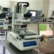 万濠工具显微镜VTM-2515/2515G/2515F