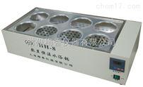 HH-S28双列八孔水浴锅厂家