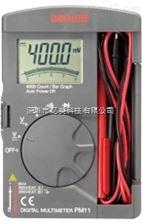 日本三和PM11小型超薄便携式数字万用表