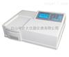 多參數速測儀(COD,氨氮,總磷)