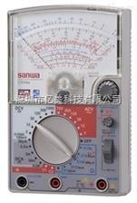 CX506a日本三和多功能模擬萬用表
