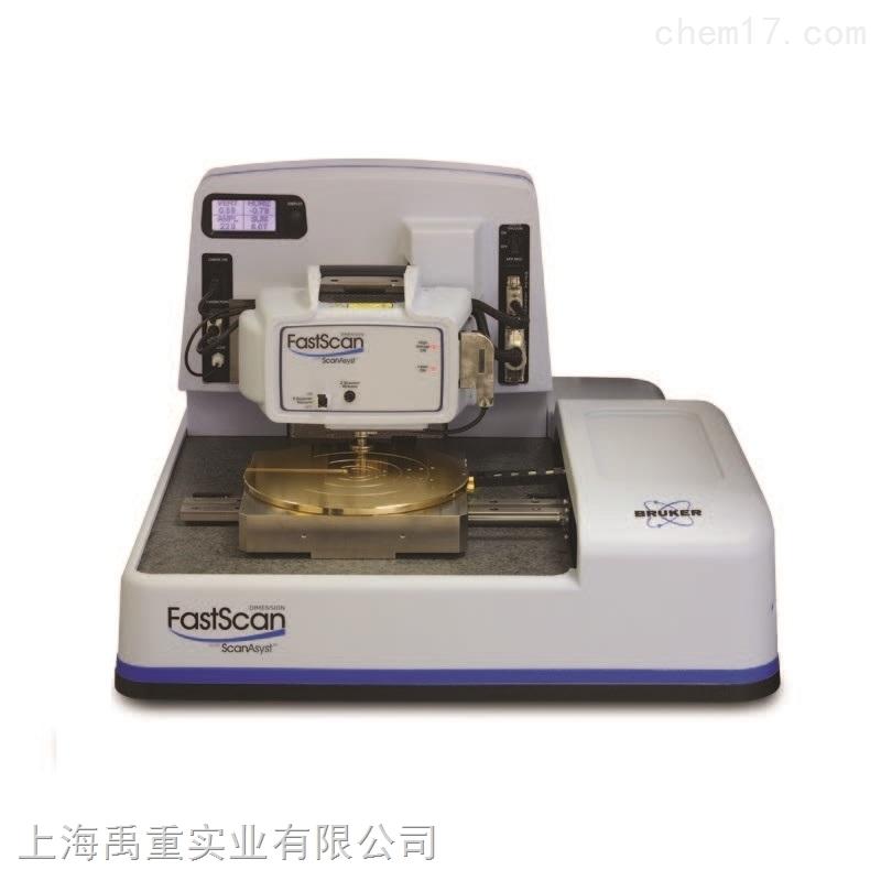 布鲁克 Dimension FastScan 扫描探针显微镜