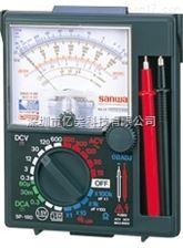 日本三和SP18D多功能模擬萬用表