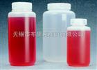 耐洁Nalgene™ 聚丙烯共聚物离心瓶