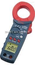 日本三和DLC460F泄漏電流鉗形表