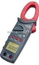 日本三和DCM600DR交直流钳形表