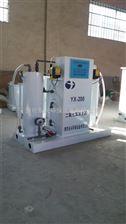 厂家直销热卖化学法二氧化氯发生器欢迎来电订购