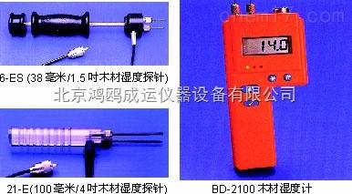 BD-2100木材湿度计